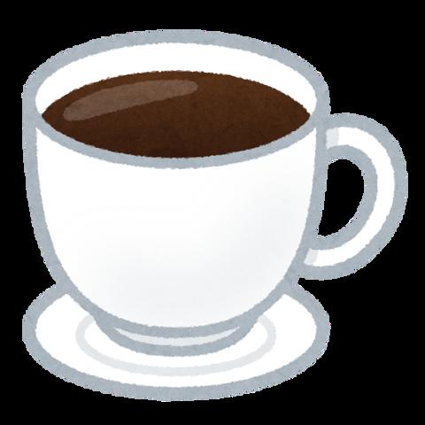 コーヒー飲むメリットってなんかあるの?