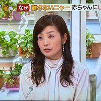菊間千乃がモーニングショー出演で炎上「ジャニーズ未成年飲酒の女子アナ?」「人選ミスだわ」の声も