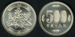500アベコイン-304x152