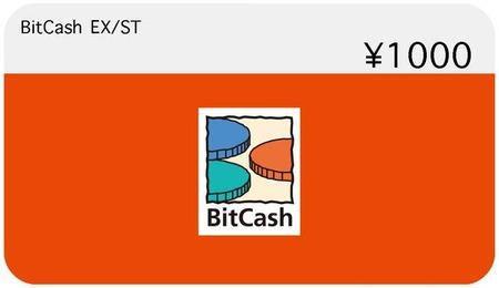 Bitcash1k_grande