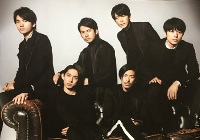 v6-the-one-poster