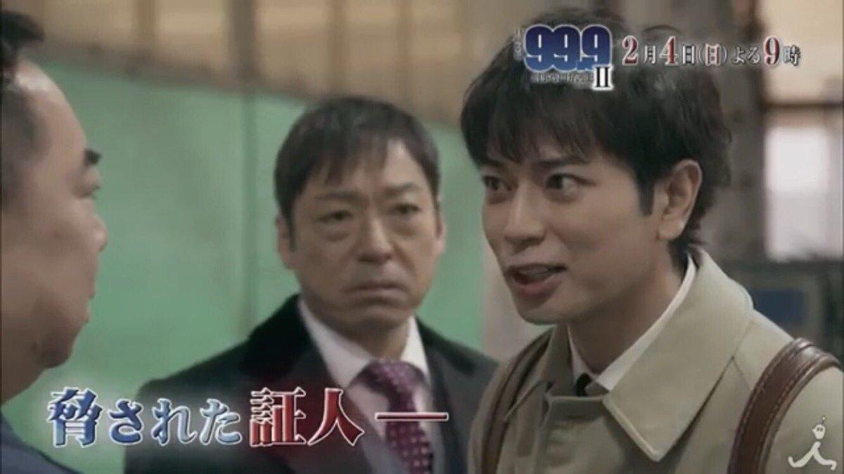 ジャニーズまとめ:ジャニちゃん嵐・松本潤主演『99.9』の第4話のゲストが連ドラ初出演の意外な人で話題に!!!コメントする
