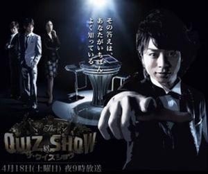 20141230074257-The Quiz Show Season 2