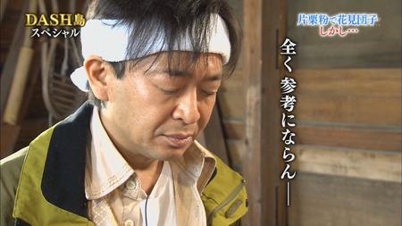 【真相】イッテQが捏造したの本当の原因は『TOKIO・鉄腕DASH』だった!!!!!!?