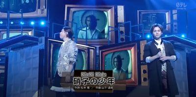 KinKi-Kids-硝子の少年