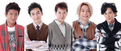 message-from-smap
