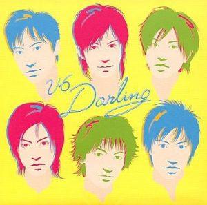 V6-Darling-PV-300x297