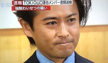 YamaguchiTatsuya