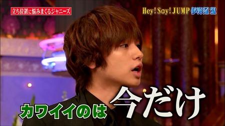 hey-say-jump