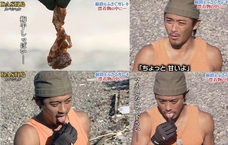 【山口ロス】TOKIOさん…視聴率を上げるためにDASH島に漂流物を持ち込んでいた!!!!!?
