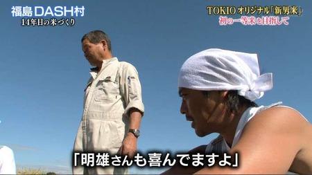 山口達也さん、、、年末の鉄腕DASH復帰に向けて収録を開始していた!!!!!?