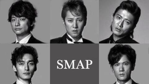 smap-last-newsletter04