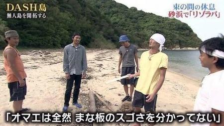 taichi-kokubun-hate-reason05