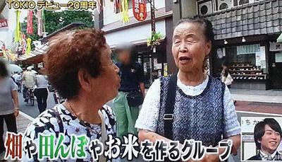 tokio_20161214