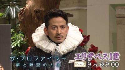 『考える岡田』と『エリザベス准一』どっちがタイプ?