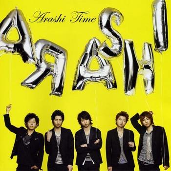 嵐_(Arashi)_-_Time
