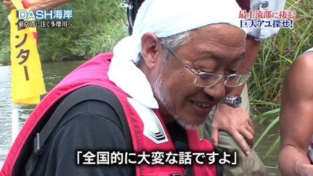 TOKIO・鉄腕DASHの『絶滅危惧種の発見は捏造』と元スタッフが暴露!!!!!!!!!!!!!!?