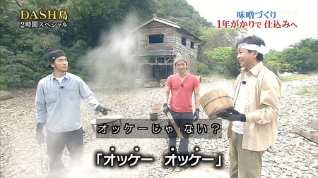 【目撃】TOKIO・城島と長瀬が2人で密会…それが意味する事がヤバすぎた!!!!?