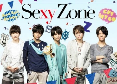 sexy_zone_32581
