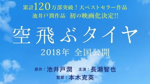 img1428_sotatobu