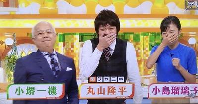 【サタデープラス】丸山隆平の疑問は・・・「サンマ」の行方!??w