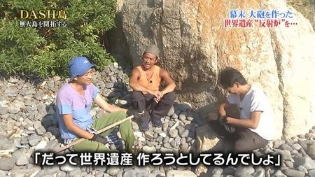 TOKIO城島「年末は『イッテQ』の分までDASH島の開拓を全員で頑張ります」←これwwww