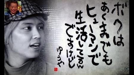 yuuya-tegoshi-witticism05