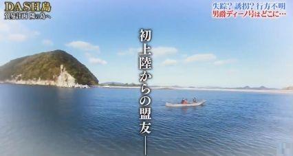 DASH島は放置ではなく『山口達也の為に』というTOKIOの優しさだった!!!!!!!!!?