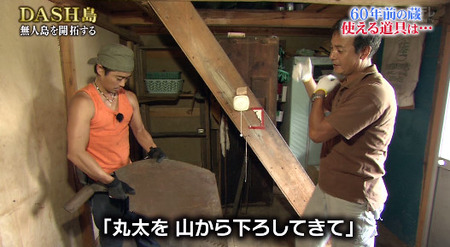 【捏造】日テレ・鉄腕DASHのスタッフが…山口達也とジャニーズに土下座!!!!!!?