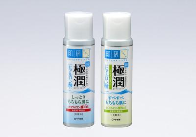 極潤ヒアルロン液+ライトタイプ1
