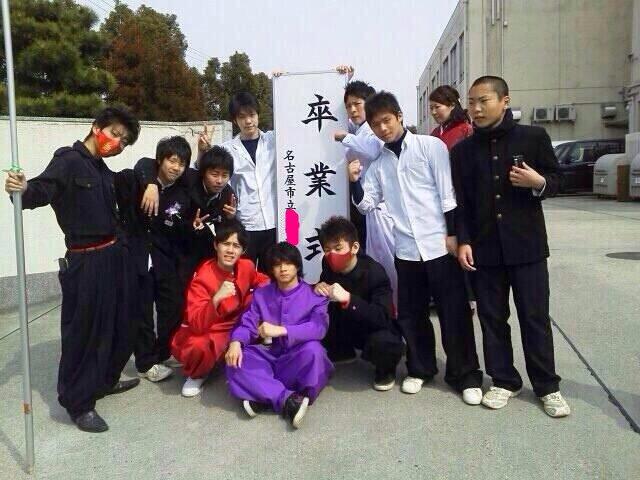平野 紫 耀 文春