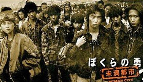 bokuranoyuki-mimancity