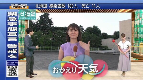 【画像】今日の市村紗弥香さん 6.10