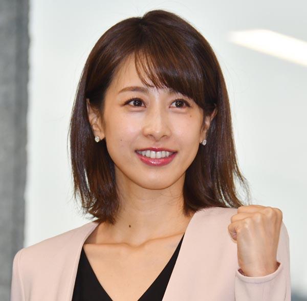 【衝撃】結婚に焦った加藤綾子、まさかの子持ちになる・・・・・・