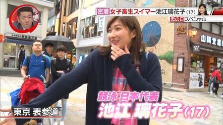 池江璃花子 Going!Sports 18/05/13