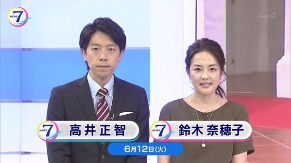 【画像】今日の鈴木奈穂子さんと渡辺蘭さん 6.12