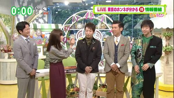 【画像】今日の田中みな実さん 10.5
