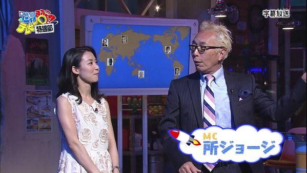 【画像】今日の杉野真実さん 5.7
