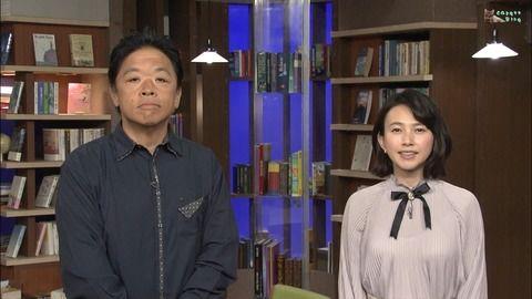 島津有理子 100分de名著 18/06/04