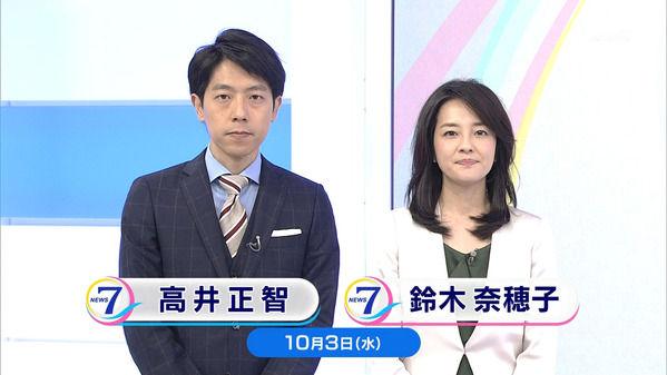 【画像】今日の鈴木菜穂子さん 10.3