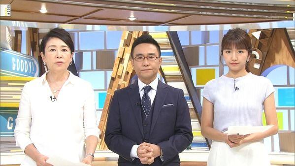 【画像】今日の三田友梨佳(ミタパン)さん 6.19