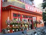 相模原拉麺横丁_061217_sun_exterior