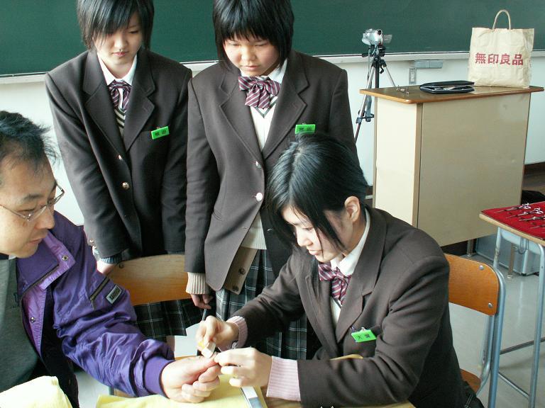 野村高等学校