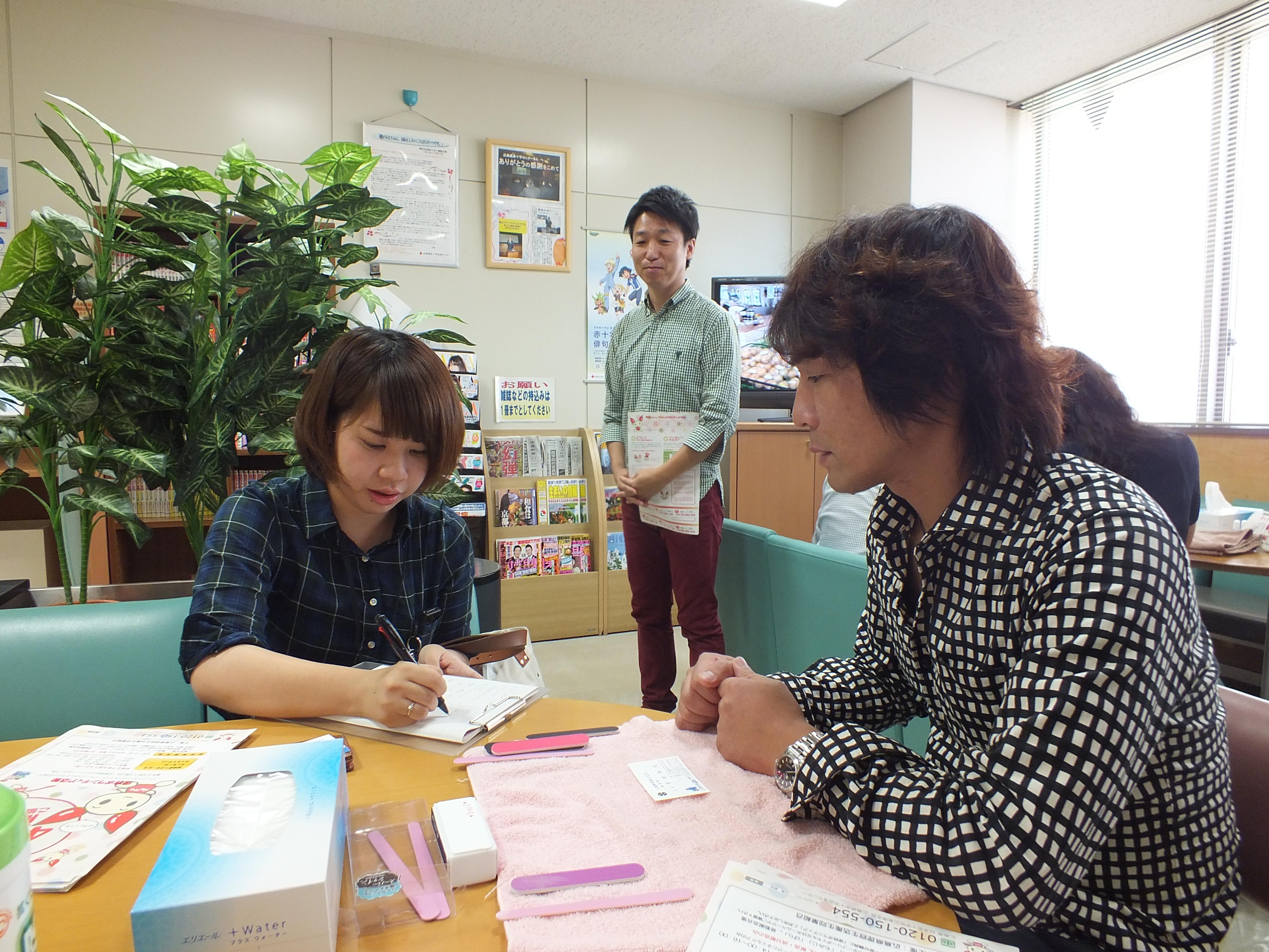 愛媛県在住の鍼灸マッサージ師です。被災地での …
