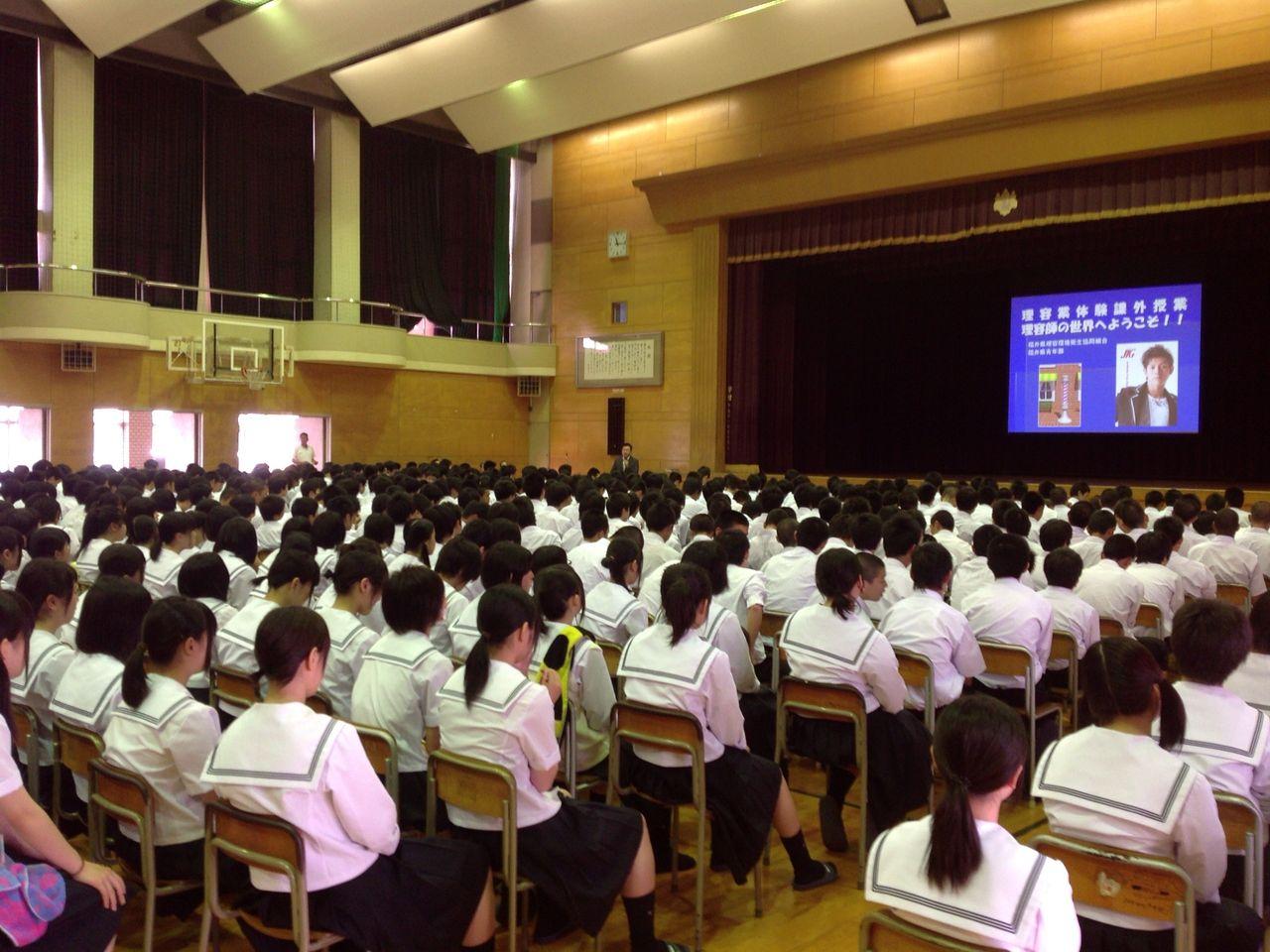 福井県理容組合青年部