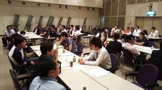 第5回県青年部評議会�