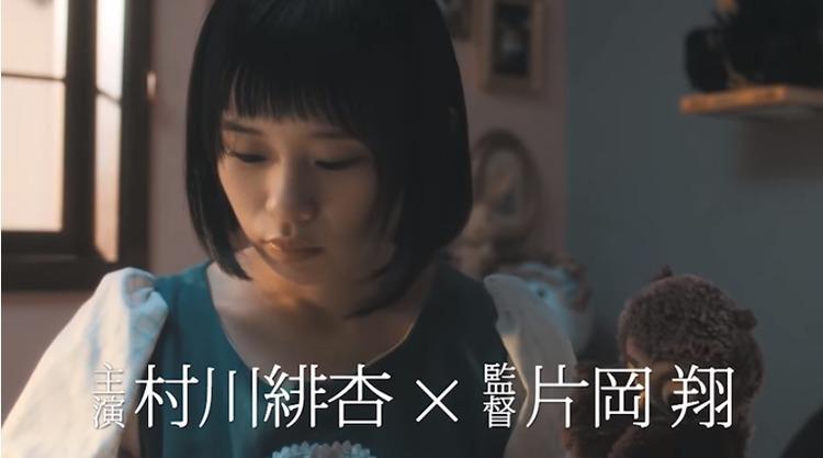 HKT48 092_101116444