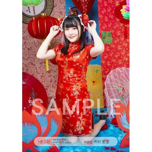 HK-245-20005-32501_p04_500