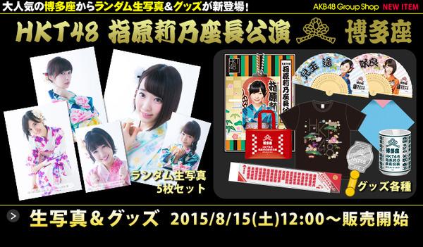 banner_hkt_pc_700x410_150814