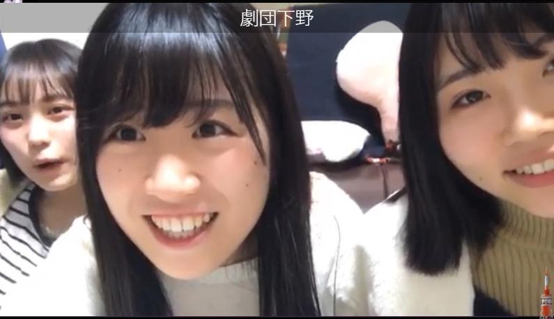 劇団下野_210059841